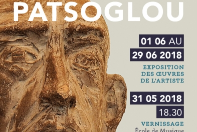Exposition //  Aristide Patsoglou - Collection enghiennoise